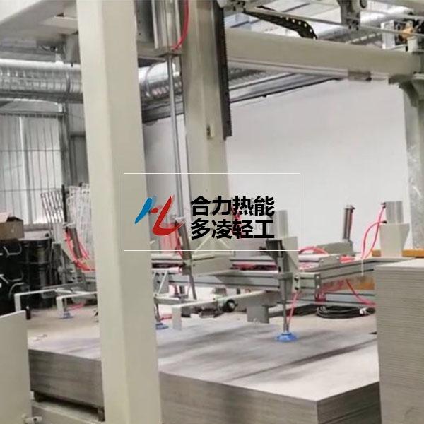 柔性石材生产线-工件上生产线